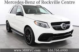 black diamond benz 2018 mercedes benz gle info mercedes benz of rockville centre