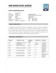 Heavy Equipment Operator Skills Resume Examples Of Resumes Resume Copies Copy Squirtle Things Inside 87