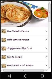 recipe apk tamil parotta salna recipe apk free books reference