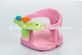 keter baby bath tub ring seat color pink