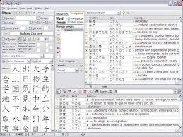 zkanji japanese language study suite download sourceforge net