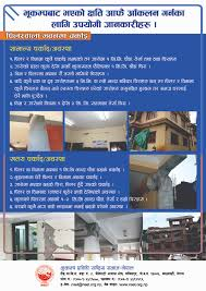 house design pictures nepal website template windows cleaning custom design company services