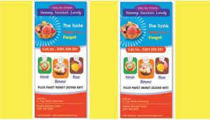 cara membuat desain x banner di photoshop make design x banner with coreldraw ice cream shop youtube