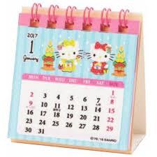 mini desk calendar 2017 hello kitty mini desk calendar 2017 the kitty shop