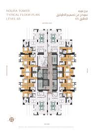 tower level 65 typical floor plan
