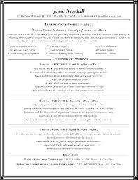 Barista Job Description Resume Samples by Barista Resume Job Description Sample Free Samples Examples