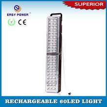 easy power emergency light easy power led emergency light easy power led emergency light