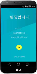 kakaotalk apk kakaotalk android 5 0 lollipop android apps on play