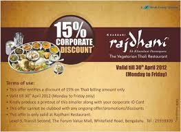 restaurant discounts 15 corporate discount at rajdhani forum value mall till 30th