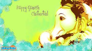 Ganesh Chaturthi Invitation Card 50 Best Ideas About Ganesha Chaturthi 2017 Wishes