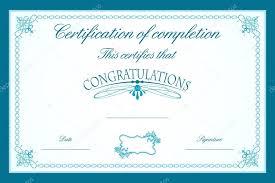 certificate template u2014 stock vector vectomart 5896907