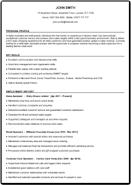 Fashion Retail Resume Examples Cv Resume Difference Free Resume Example And Writing Download