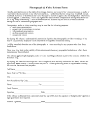 College Withdrawal Letter Template 28 College Admission Cancellation Letter Sample Sample