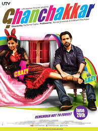 quick review vidya balan simply steals the show but the story