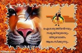 onam wishes in malayalam languages festivals pinterest