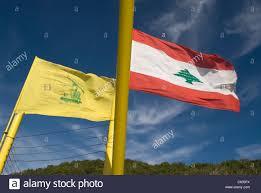 Cairo Flag Lebanese Flags Stock Photos U0026 Lebanese Flags Stock Images Alamy