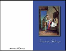 free printable christmas cards nativity scene