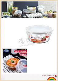 vente priv馥 cuisine 搜索结果 第136页 德淘网