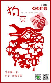 bureau poste li鑒e 翫味集咖啡藝文茶館 wan wei chi studio inicio