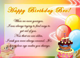 Wishing You A Happy Birthday Quotes Cute Happy Birthday Quotes Wishes For Brother This Blog About