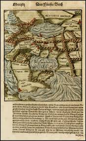 Arabian Peninsula Map Arabian Peninsula Persian Gulf Middle East Black Sea Caspian
