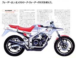 yamaha phazer fz250 yamaha pinterest motorcycle posters and cars