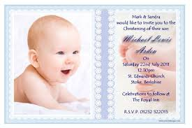 baptism invitation baptism invitation card new invitation