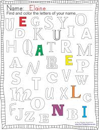 find and color letters of your name from http yourtherapysource