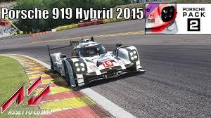 porsche 919 hybrid 2015 porsche 919 hybrid lmp1 2015 hotlap at spa porsche dlc pack 2