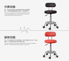 passe c稈le bureau 星奇堡办公椅子电脑椅小转椅靠背美容升降旋转学生椅休闲椅职员椅美甲椅