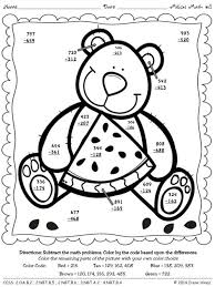 bunch ideas double digit addition coloring worksheets