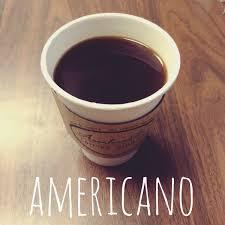 americano americano astdirectory