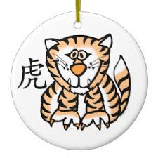 zodiac tiger ornaments keepsake ornaments zazzle