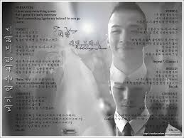 wedding dress song tae yang wedding dress lyrics wallpaper 2009 wacky cashew s