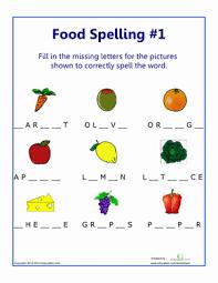 spelling worksheets for kinder kindergarten spelling worksheets