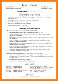 8 work accomplishments examples job apply form