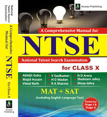 buy a comprehensive manual for ntse for class x old edition book