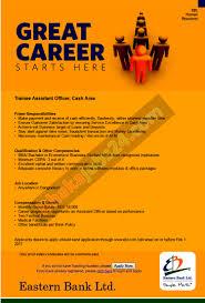 Target Pharmacy Job Application Eastern Bank Ltd Job Circular 2017 Career Opportunity