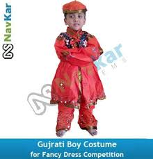 traditional gujarati fancy dress costume for kids garba dance