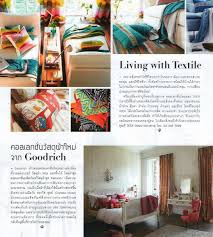 magazine home u0026 decor home and decor design focus november