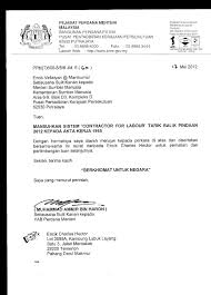 exle of formal letter to government sle business letter in bahasa malaysia juzdeco com