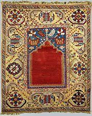 Ottoman Rug Transylvanian Rugs
