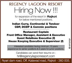 job restaurant captain rajkot hospitality u0026 tourism