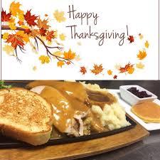 open for breakfast on thanksgiving krave restaurant kraverestaurant twitter
