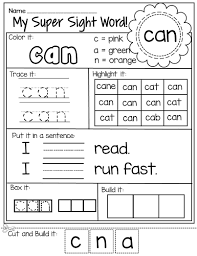 my super sight words worksheets preprimer words cut and paste