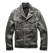 Cowhide Prices Compare Prices On Cowhide Leather Jackets Online Shopping Buy Low