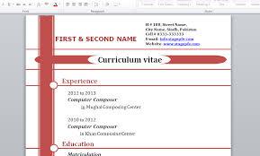 free resume templates for word 2016 gratis http www stagepfe com 2014 08 doc modele de cv 2015 gratuit word