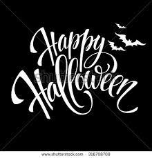 halloween text arkivvektorer og vektorutklipp shutterstock