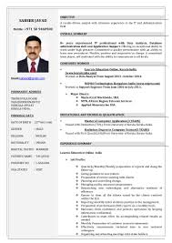 Data Administrator Resume Sabeer 8 Yrs Of Experience It Support Engineer Cv