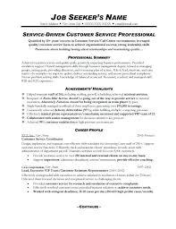 My Resume Agent Create My Resume Job Resume Examples No Experience Resume